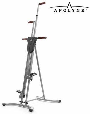 4x Vertical Climber